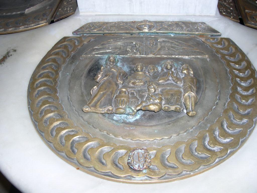 Particolare fonte Battesimale N.S. di Guadalupe - Roma